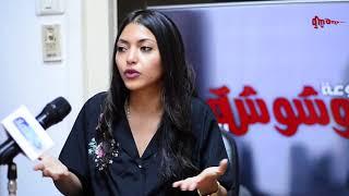 وشوشة   مى الغيطى: بحب الشغل مع عمرو سلامة  Washwasha