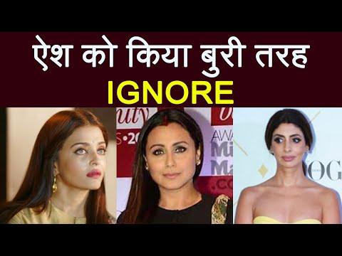 Xxx Mp4 Aishwarya Rai Gets BADLY IGNORED By Rani Mukherjee And Shweta Bachchan FilmiBeat 3gp Sex