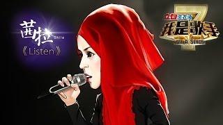 我是歌手-第二季-第9期-shila茜拉《Listen》-【湖南卫视官方版1080P】20140307