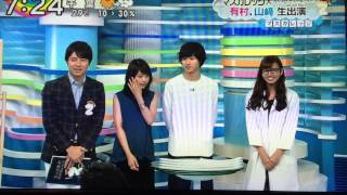6/24 ZIP 永遠のぼくら① 山﨑賢人 有村架純