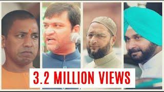 Hyderabad : Yogi Vs Akbar - Asad Owaisi Vs Navjot Singh Siddhu || War of words