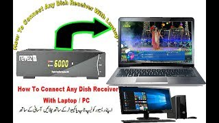 How To Connect Any Dish Receiver with Laptop and PC.How To Connect Set Top Box To Laptop,on Easycap.
