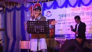 Dekha Jo Tujhe Yaar , Dil mein Baji Guitar.