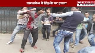 Hindus in Bangladesh baffled by motive behind Muslim mob attacks