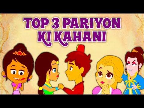Xxx Mp4 Top 3 Pariyon Ki Kahani परियों की कहानी Hindi Fairy Tales Hindi Kahaniya Hindi Cartoon 3gp Sex