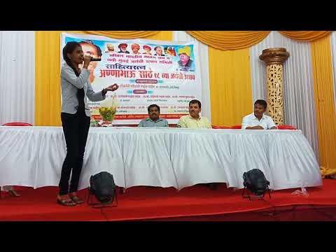 Pallavi  Sawant Annabhau Sathe Jayanti   Airoli Navi mumbai 2018