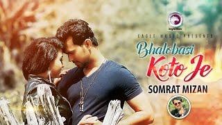 Bhalobasi Koto Je | Somrat Mizan | Rezwan Sheikh | Bangla New Song 2017 | Official Music Video