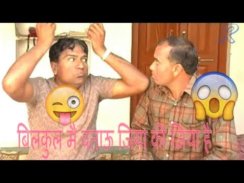 Xxx Mp4 KUNWARA MAMA PART 4 Marwadi Film राजस्थानी कॉमेडी Shekhawati Comedy मारवाडी फिल्म 2018 3gp Sex