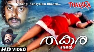 Thakara Movie Song 2 | Kudayolam bhoomi