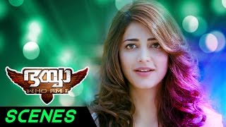 Bhaiyya My Brother Malayalam Movie Scenes | Ram Charan Embarrasses Sai Kumar | Shruti Haasan | DSP