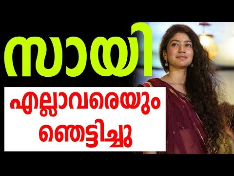 Xxx Mp4 Actress Sai Pallavi Telugu Movie Sexy Hot News 3gp Sex