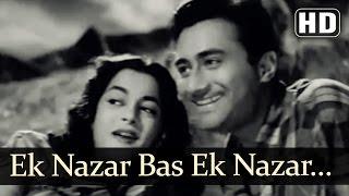 Ek Nazar Bas Ek Nazar | Munimji Songs | Dev Anand | Nalini Jaywant | Lata Mangeshkar | Filmigaane
