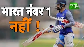 India No More No.1 Team, ICC Announces Latest ODI team Rankings | Sports Tak