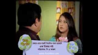 Ek Takar Bou (Bangla Film)