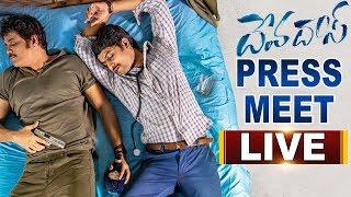 Devadas Movie Team Press Meet LIVE   Nagarjuna   Nani   ABN Entertainment