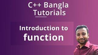 C++ Bangla Tutorials 52 : Introduction to function