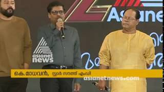 20th Asianet Film Awards: Fahadh Faasil & Parvathy  wins best actor awards