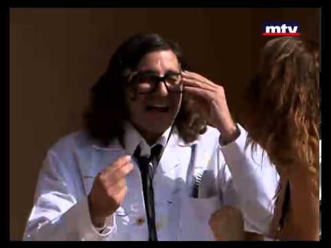 Ktir Salbeh Atramize كتير سلبي أطراميزي