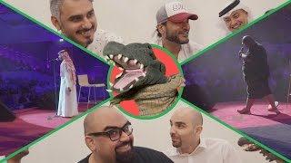 التمساح الحلقة ١١٢ : المهرجانية القطرية جزء ١   Temsa7LY
