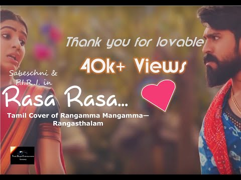 Xxx Mp4 Rasa Rasa Official Song Sabi P I R I Tamil Cover Of Rangamma Mangamma Rangasthalam 3gp Sex