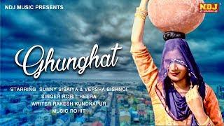 Ghunghut - Official Video   Sunny Sisaiya, Varsha Bishnoi   New Haryanvi Songs Haryanavi 2019   NDJ