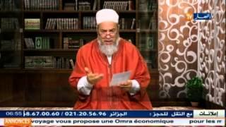 """إسلاميات : الشيخ شمس الدين  """" عجوز تريد الزواج ولديها شقة من خمس غرف """""""