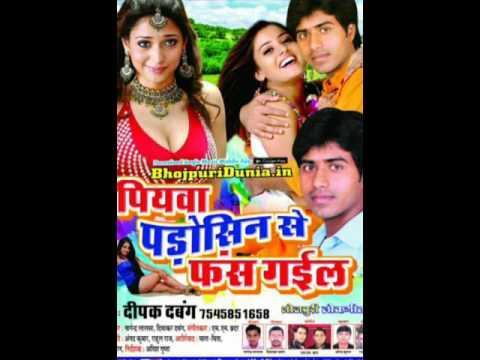 Xxx Mp4 Debu Te Khol Da Ho Safa Safa Bol Da Ho Bhojpuri Song Singer Deepak Dabang 3gp Sex