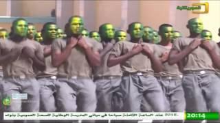 حفل تخرج الدفعة 97 من  مدرسة الحرس الوطني في روصو -قناة الموريتانية
