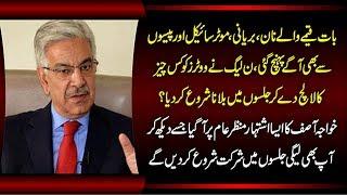 Pakistan News Live Today | Baat Qeemay aur Biryani Se Agay Nikal Gayee   Khawajah Asif Ka Naya Ad