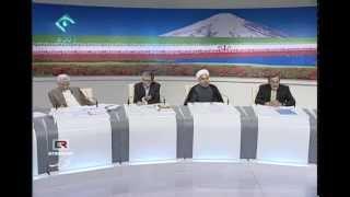 سومین مناظره جنجالی تلویزیونی ۸ کاندیدا در مورد مثال سیاسی ایران قسمت اول -  ۱۷ خرداد ۱۳۹۲ 7/6/2013