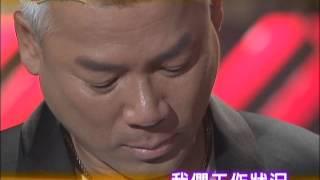 10/12 三星報囍 摯友馬兆駿照片 巫啟賢淚崩!