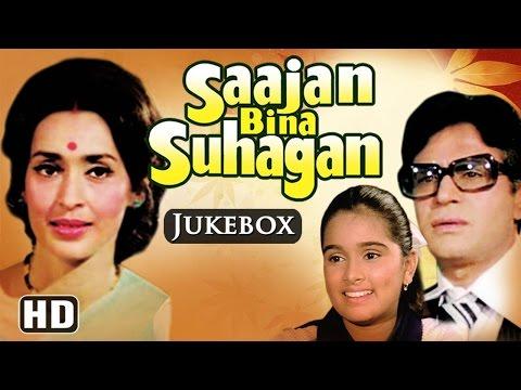 Xxx Mp4 All Songs Of Sajan Bina Suhagan HD Nutan Vinod Mehra Shreeram Lagoo Hindi Full Songs 3gp Sex