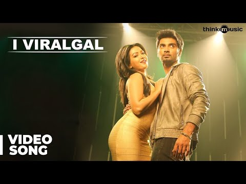 Xxx Mp4 I Viralgal Video Song Kanithan Atharvaa Catherine Tresa Drums Sivamani 3gp Sex