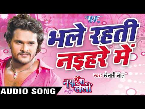 Xxx Mp4 Khesari Lal Yadav Audio Jukebox Bhojpuri Hot Songs 2016 3gp Sex