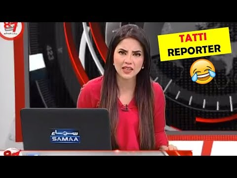 Xxx Mp4 These Pakistani Reporters Are So Stupid Funny Pakistani Reporters BBF 3gp Sex