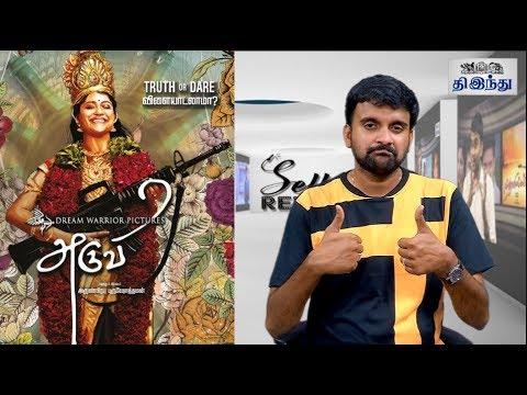 Download Aruvi Review | Aditi Balan | Arun Prabu Purushothaman | S R Prabhu | Selfie Review HD Mp4 3GP Video and MP3
