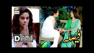 Faisla Episode 15 & 16 - 24th October 2017 - ARY Digital Drama