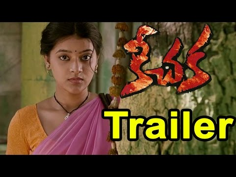 Xxx Mp4 Keechaka Telugu Movie Latest Trailer Jwala Koti Yamini Bhaskar 3gp Sex