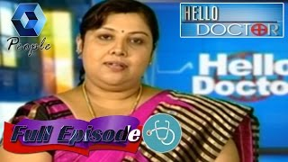 Hello Doctor: Dr Remya on fistula | 16th December 2014 | Full Episode