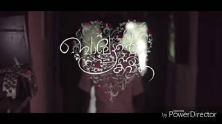 Thampuran Ezhunnalli...| Balettante Pranaya Kavitha | Song with Lyrics |