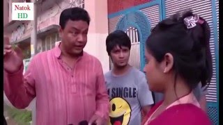 New & Superb Funny Natok DANA by MOSHARRAF Karim 2015