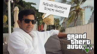 GTA V Bangla  Tahsan Singing on stage Funny Video Gairala Gaming