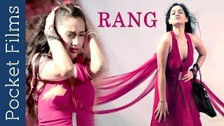 Hindi Short Film - Rang   A Young Girl's Dilemma