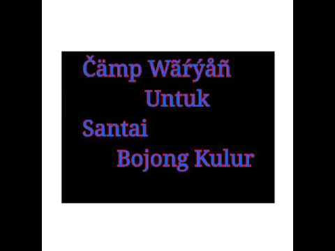 Camp waryan ( ibu)