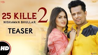 Teaser : 25 Kille 2 | Nishawn Bhullar Ft.Ranjha Vikram Singh, Aman Hundal | New Punjabi Song 2017