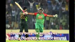 Banglawash Funny Video  Bangladesh cricket team work in 2015  bd