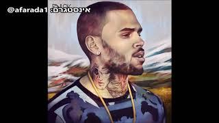 Chris Brown -  No Exit hebsub מתורגם