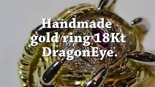 DragonEye 18kt gold ring handmade-gold&diamond