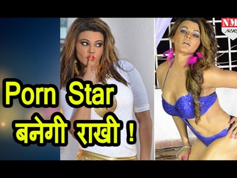 Aamir Khan के कारण Rakhi Sawant  बनेंगी PORNSTAR !