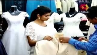 Chamayam  | Menwedding collections
